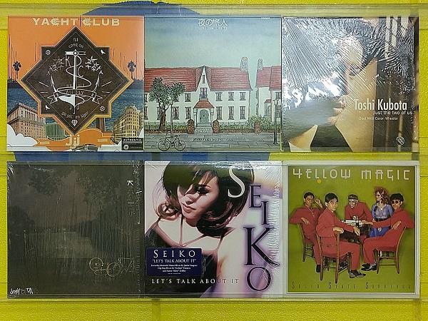 【金山店】1月3週 新入荷LP