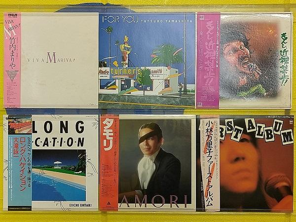 【金山店】1月4週 新入荷LP