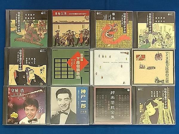 【金山店】2月2週 新入荷CD