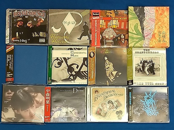 【金山店】4月1週 新入荷CD