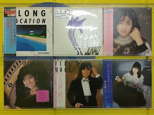【金山店】4月3週 新入荷LP