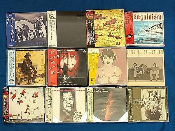 【金山店】6月2週 新入荷CD
