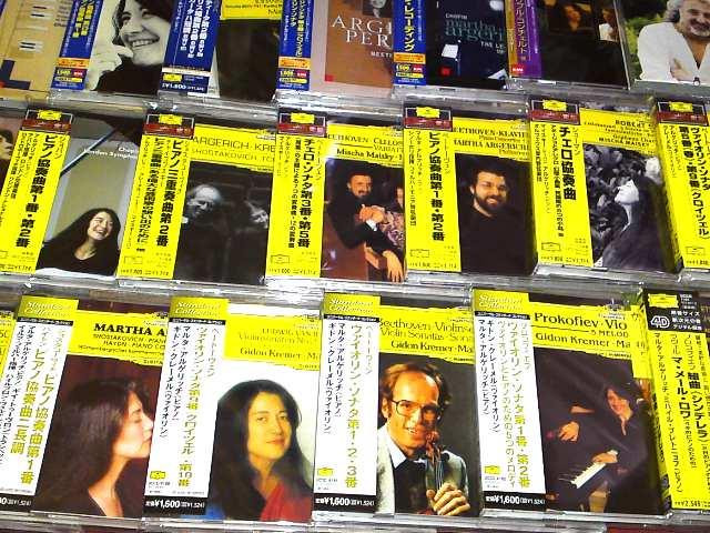 【名駅店】新入荷クラシックCD追加