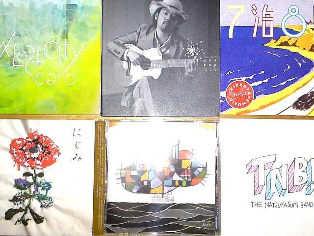 【名駅店】2012年作CD追加