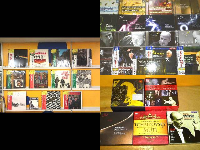 【名駅店】洋楽ロックLP&クラシックCD入荷情報