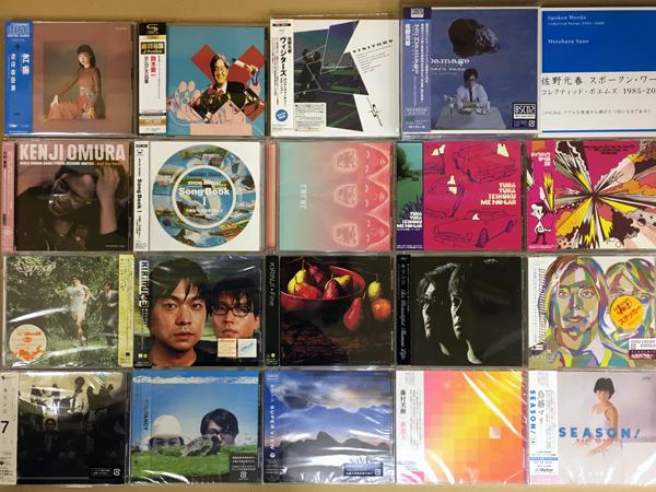 【名駅店】邦楽CD追加