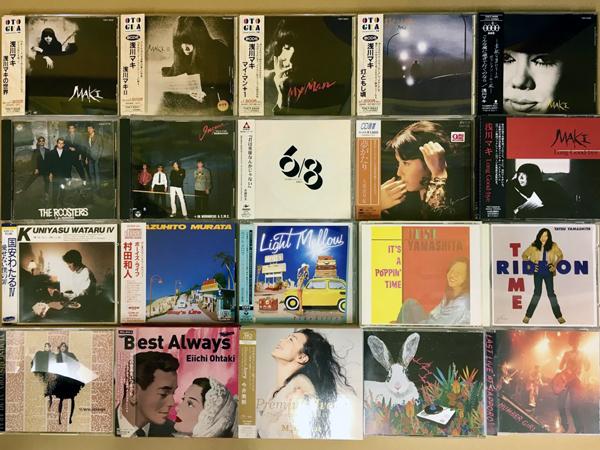 【名駅店】邦楽/J-POP CD追加