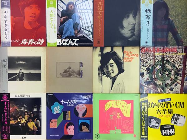 【名駅店】歌謡曲/邦楽LP追加
