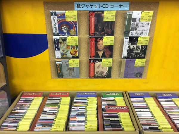 【名駅店】4月4週 新入荷CD