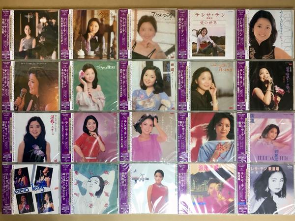 【名駅店】7月3週 新入荷CD