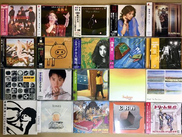 【名駅店】1月2週 新入荷CD
