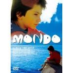 モンド (DVD)
