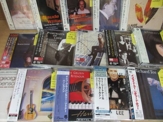 【横浜元町店】新入荷CD200枚追加