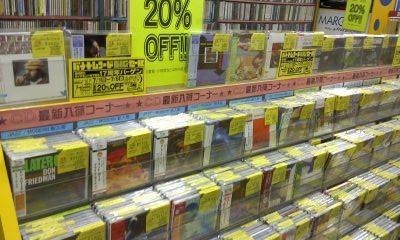 【横浜西口店】周年バーゲン・ジャズ/ラテンCD追加