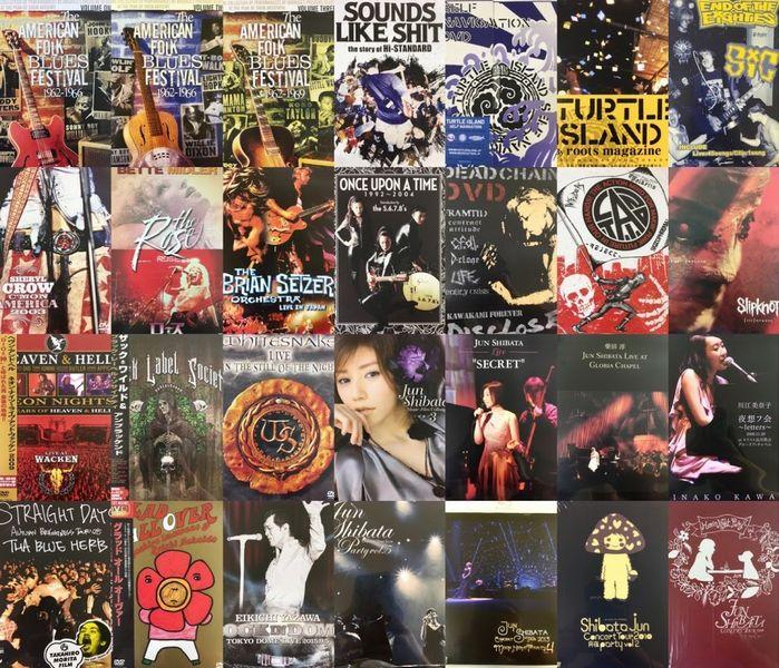 【岡崎店】10月5週 新入荷DVD