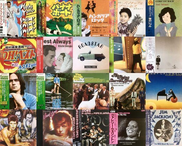 【岡崎店】4月2週 新入荷CD