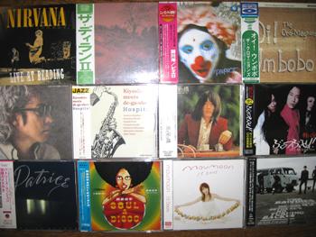 【大須店1F】CD200枚以上放出