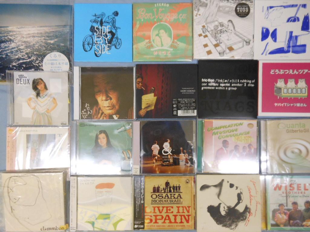 【大須店1F】新入荷CD追加