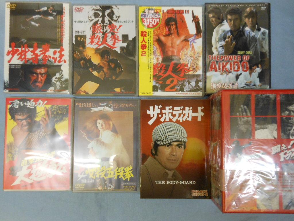 【大須店1F】4月1週 新入荷DVD