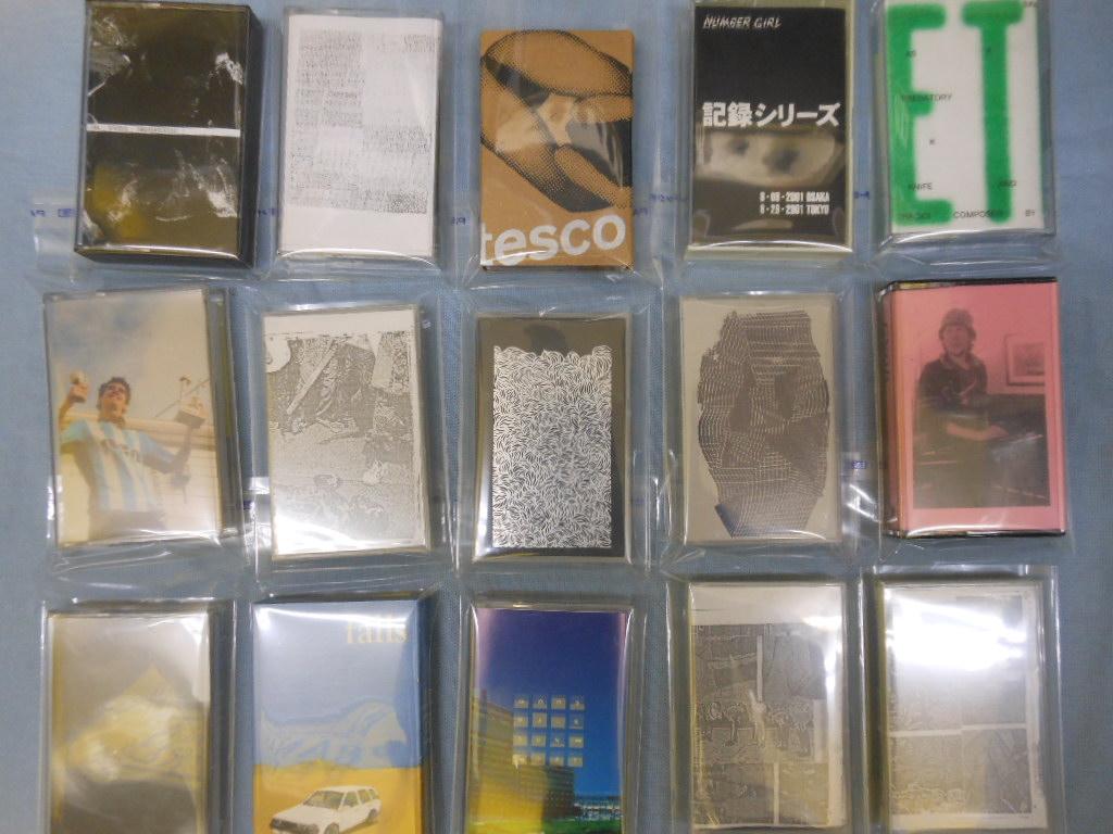 【大須店1F】4月3週 新入荷CD&カセット