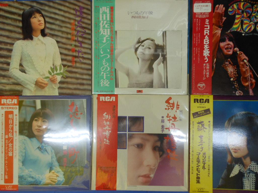 【大須店1F】6月5週 新入荷LP
