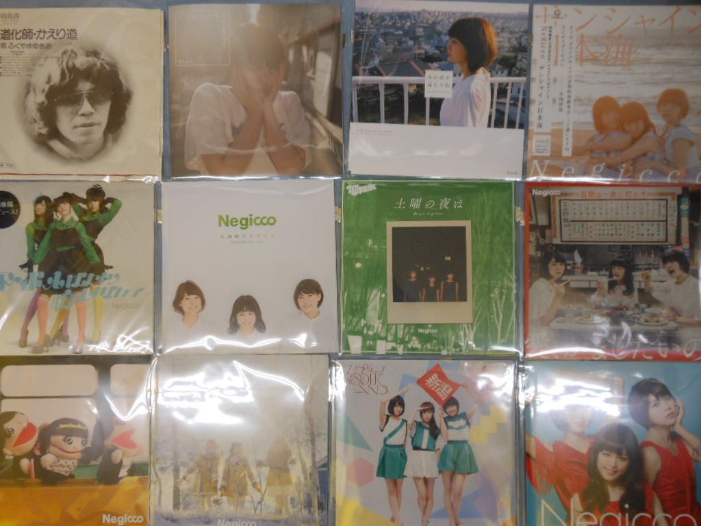 【大須店1F】7月2週 新入荷EP
