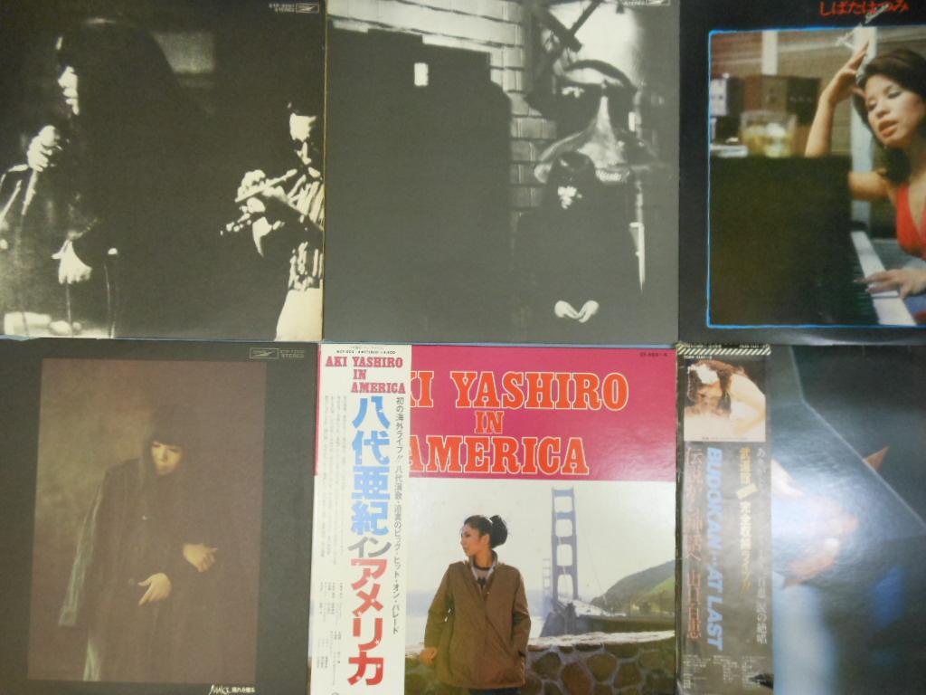 【大須店1F】7月4週 新入荷LP
