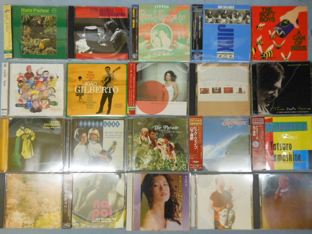 【大須店1F】10月2週 新入荷CD