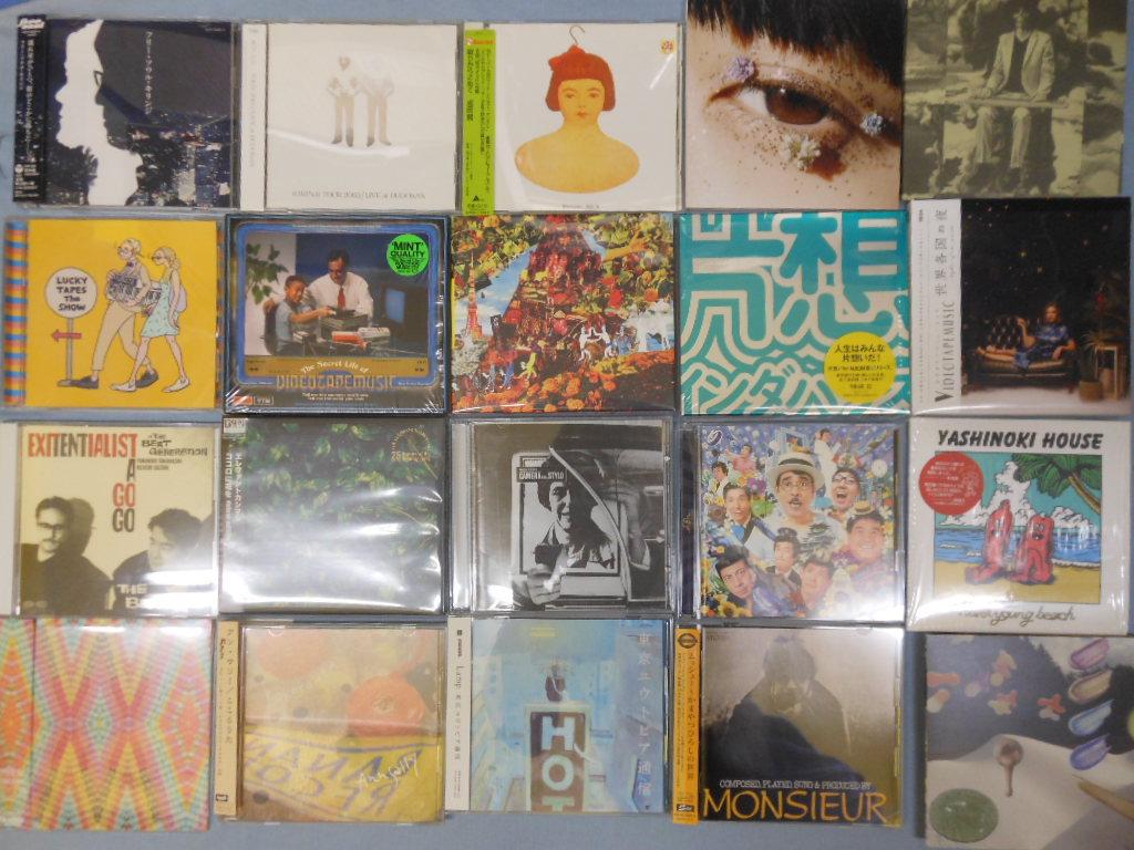 【大須店1F】10月3週 新入荷CD