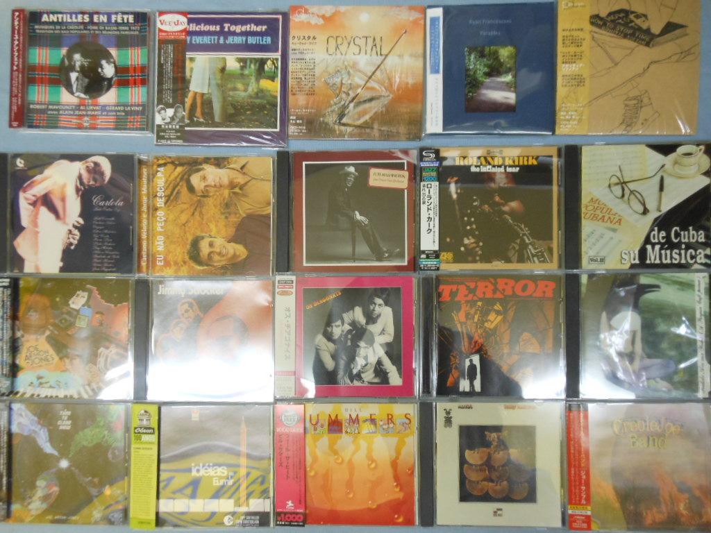 【大須店1F】1月5週 新入荷CD
