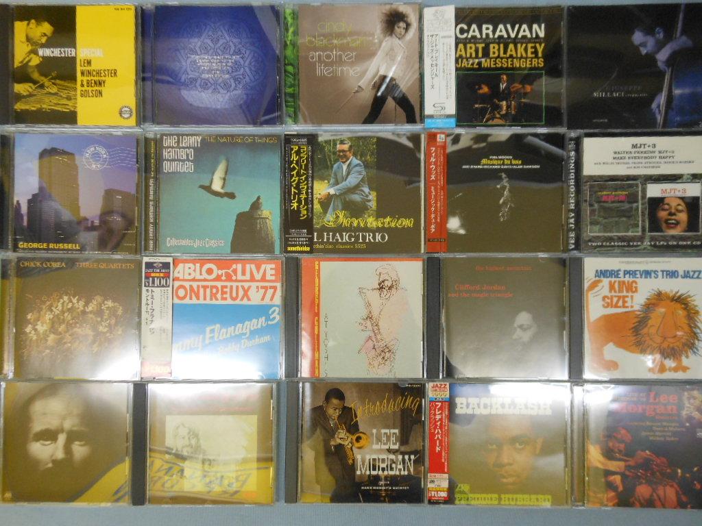 【大須店1F】3月2週 新入荷CD