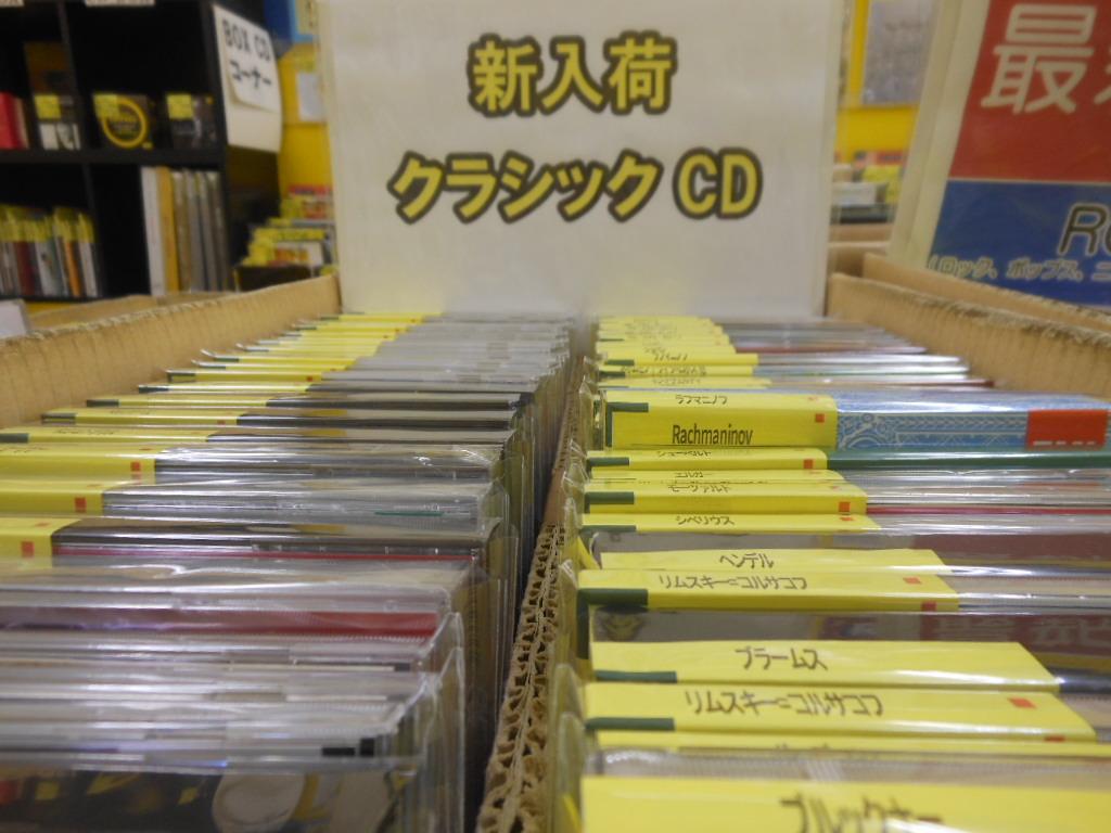 【大須店1F】7月3週 新入荷CD