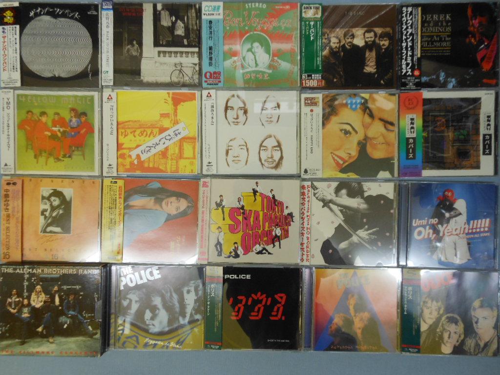 【大須店1F】10月4週 新入荷CD