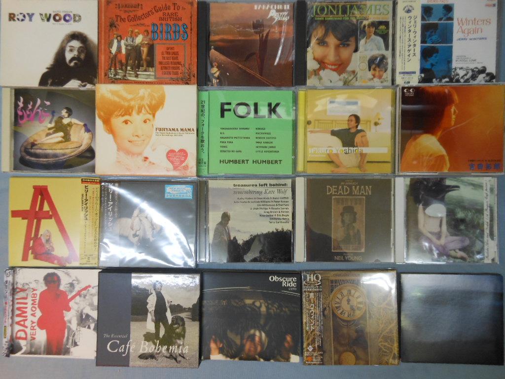 【大須店1F】1月4週 新入荷CD