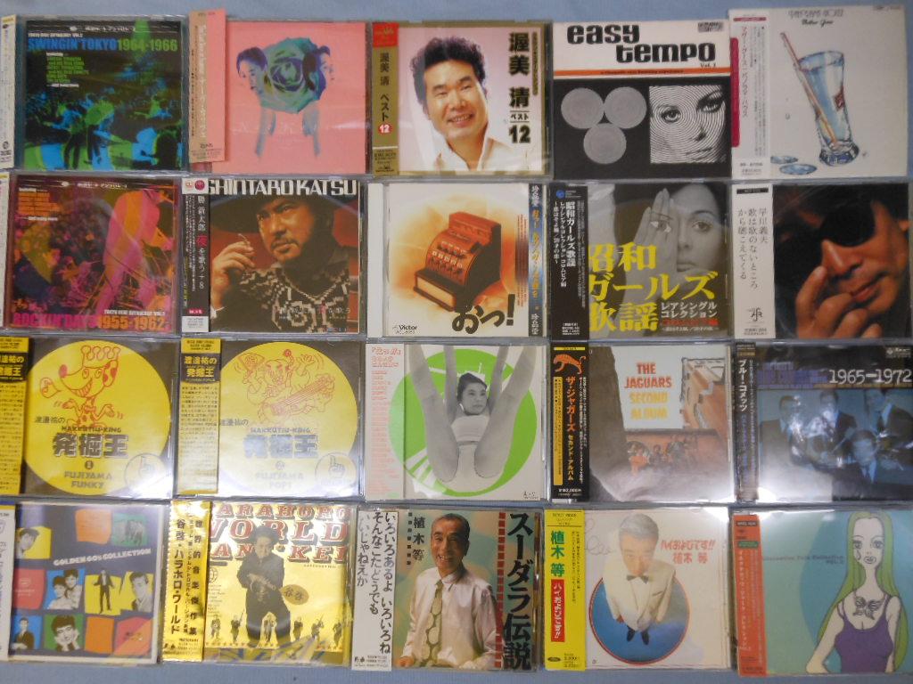 【大須店1F】3月5週 新入荷CD