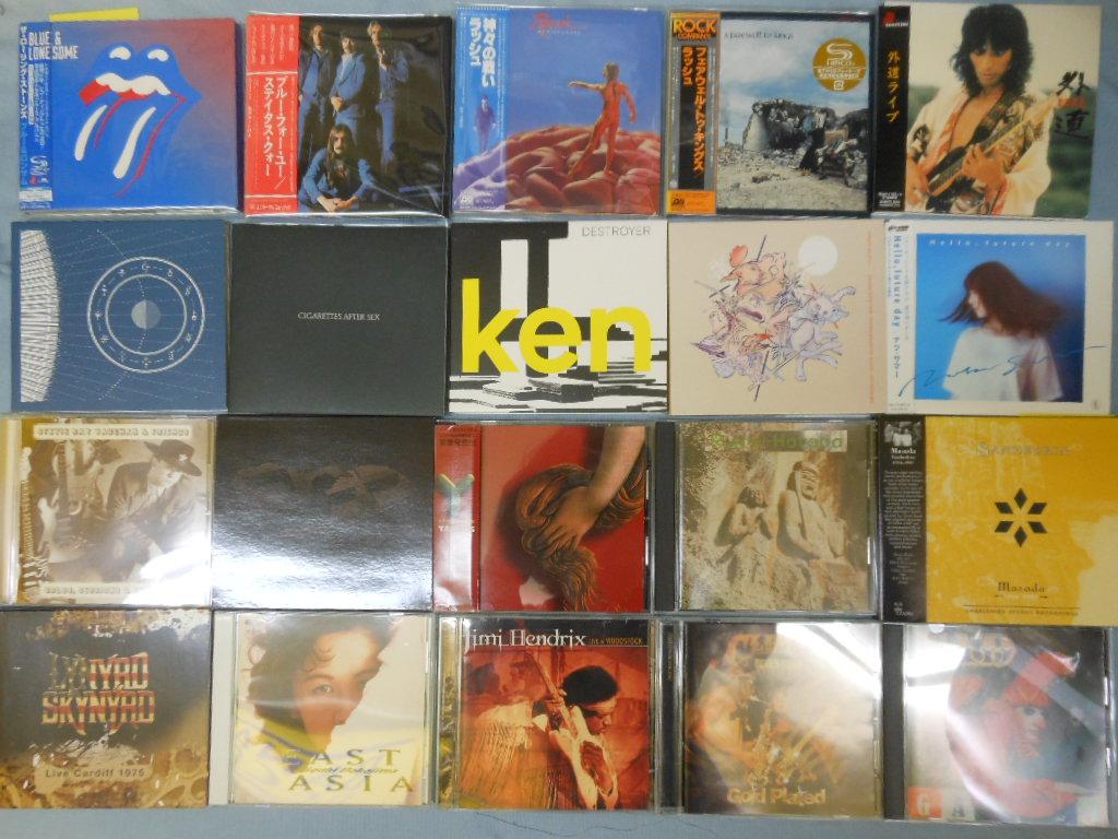 【大須店1F】4月2週 新入荷CD