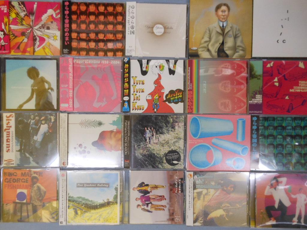 【大須店1F】9月5週 新入荷CD