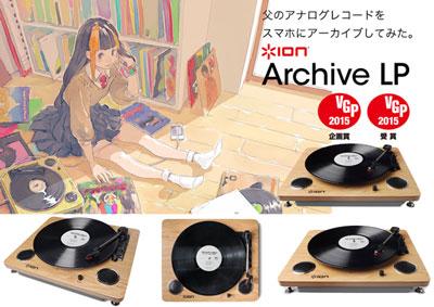 【大須店1F】話題のレコードプレイヤー