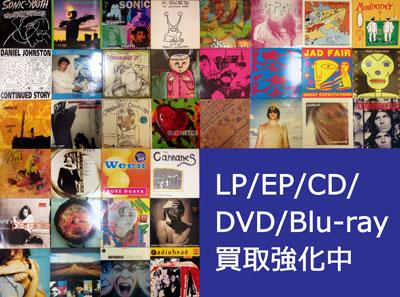 【大須店1F】90'sオルタナ名盤LP入荷