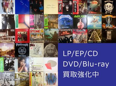 【大須店1F】ロック/メタル/邦楽LP追加