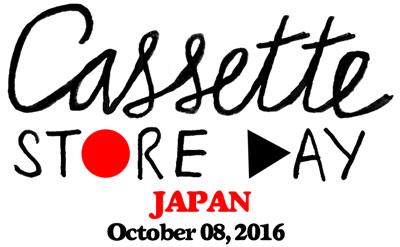 【大須店】カセット・ストア・デイ
