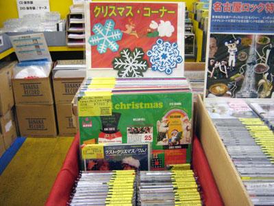 【大須店1F】クリスマス商品販売開始