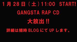 【大須店2F】GANGSTA RAP CD 放出予告