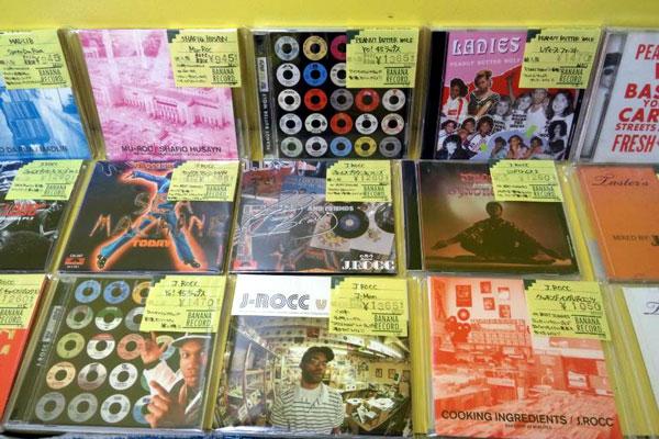 【大須店2F】J.ROCC MIX CD追加