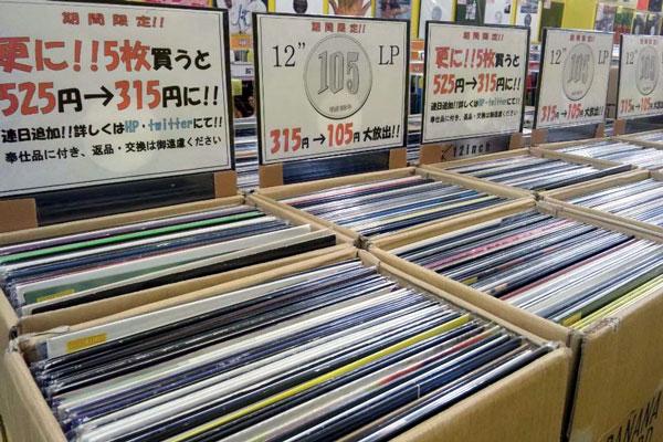 【大須店2F】バーゲン12
