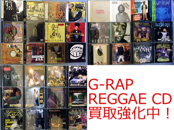 【大須店2F】G-RAPほかCD100枚追加