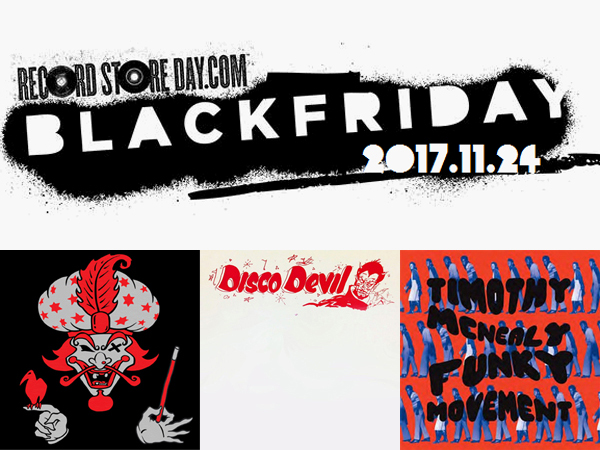 【大須店2F】Black Friday RSD2017他、新譜LP